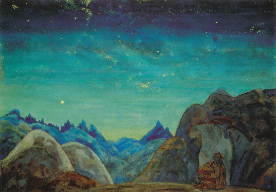Н.К.Рерих. Звездные руны. 1912