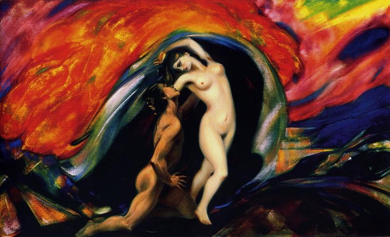 С.Н.Рерих. Вечный зов (Влюблённые). 1945