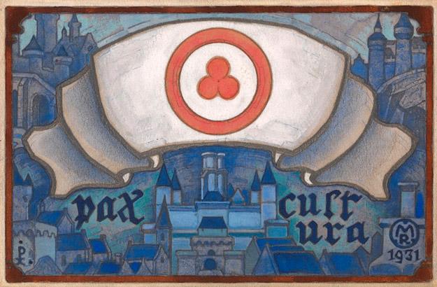 Пакт Рериха. Знамя Мира